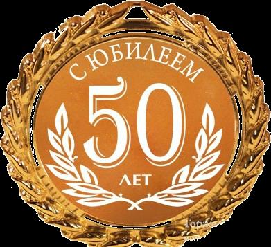 http://rakel30.ucoz.ru/50/1428233078.png