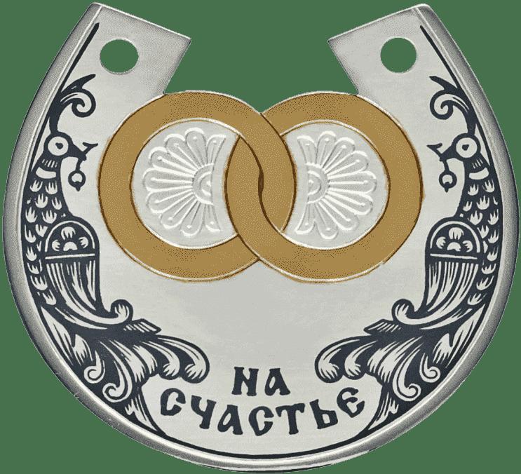 Юбилеи свадеб: характеристика и поздравления