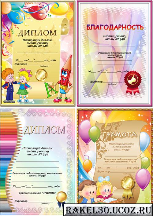 почетная шуточные дипломы грамоты сертификаты для поздравление  диплом на день рождения мужчине
