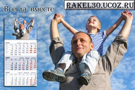 заказать календарь из фотографий