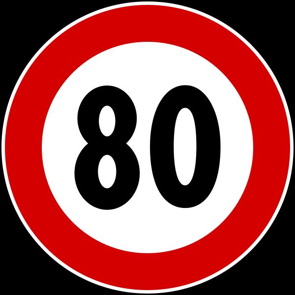 Поздравление на 80 лет