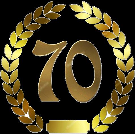 Поздравление с 70 летием из фото
