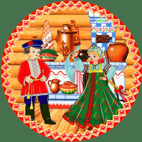Презентация русские праздники
