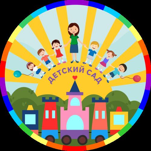 Презентация для детского садика